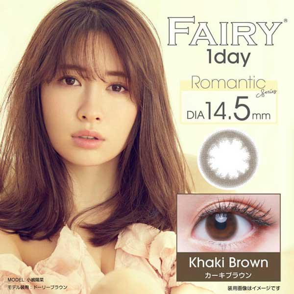 FAIRY1DAY/フェアリーワンデー KhakiBrown/カーキブラウン 商品画像